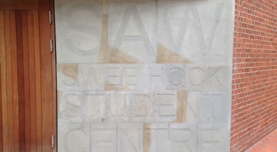 The Saw Swee Hock Student Centre